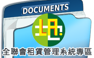 http://www.915.tw/?module=service&file=news_view&Num=5509&AID=H915的圖片
